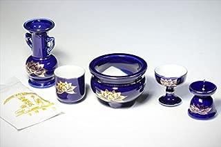 Yamako Buddhist Altar Fittings Ceramic Six Piece Set Blue/Golden Lotus