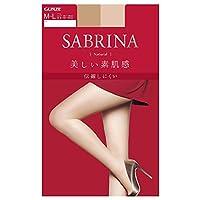 (グンゼ)GUNZE (サブリナ)SABRINA ナチュラル ストッキング 美しい素肌感 伝線しにくい(BE4-ベージュ4、M-L