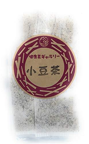あずき茶 ( 小豆茶 ) 4袋(8g×4袋)【郵便 対応サイズ】Red Bean Tea【国産 あずき 粉末 100% ティーバッグ 】健康茶ギャラリー
