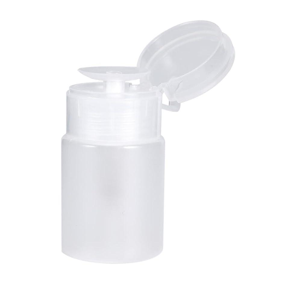 台無しにループ思いやりネイルディスペンサーボトル、プッシュダウンディスペンサーネイルポリッシュリムーバーポンプ空のボトルディスペンサー液体ボトル容器60ミリリットル(白)