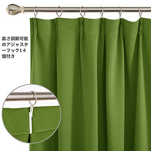 Deconovo1級遮光カーテンおしゃれUVカット断熱節電対策昼夜目隠し2枚組幅100cm丈60cmグリーン