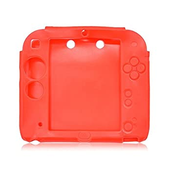 Koolip Soft Protective Silicone Rubber Gel Skin Cover Case for Nintendo 2DS Anti-Slip Dustproof