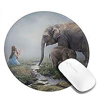 Elephant and Girlマウスパッド、アンチスリップ天然ゴムマウスマット、デスクトップ、コンピューター、PC、ラップトップ、家庭/オフィス作業、ゲーム用、7.9インチX 7.9インチ