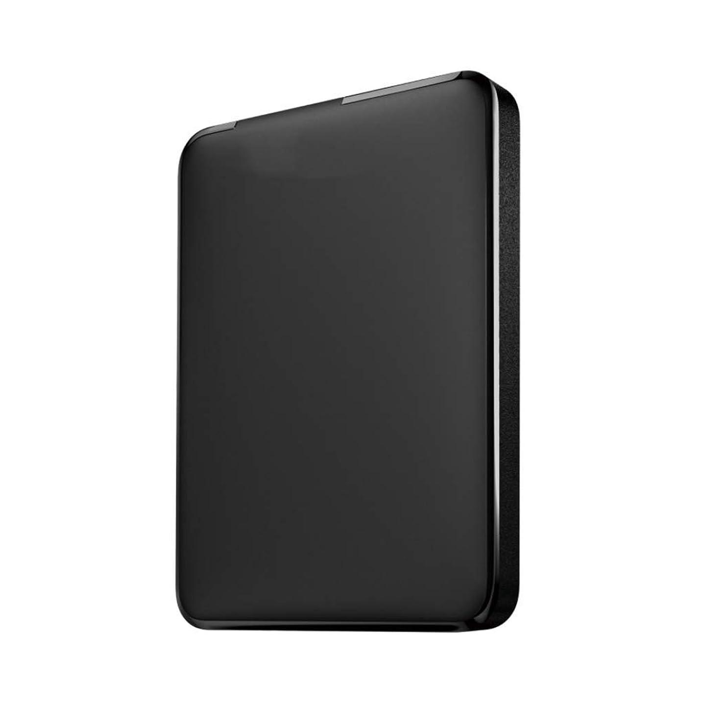 Mobile Hard Disk 80G/160G/250G/320G/500G/1TB Large-Capacity Memory 2.5-inch USB3.0 Computer External Mobile Hard Disk Black (Size : 1TB.)
