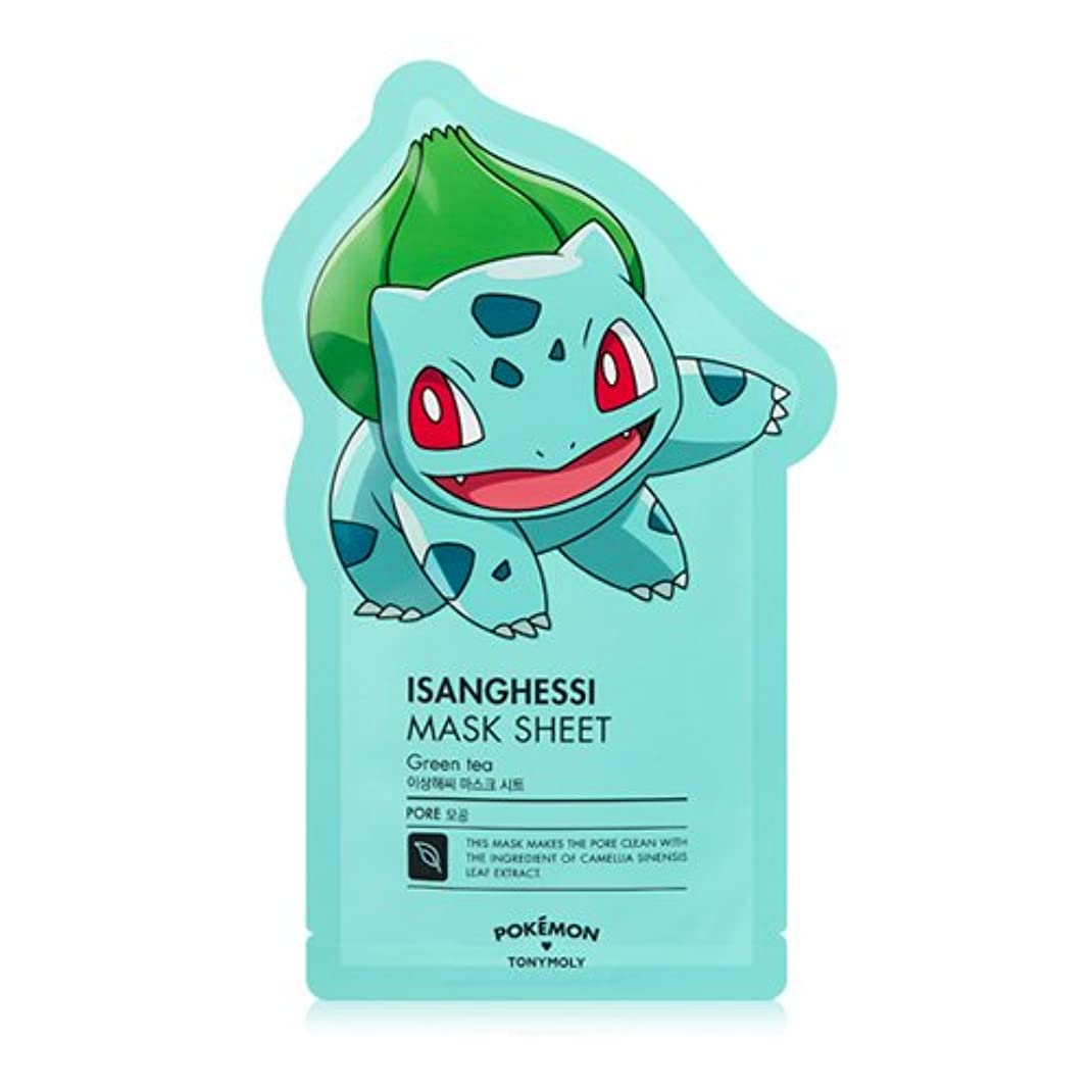 招待形式くぼみTONYMOLY x Pokemon Bulbasaur/Isanghessi Mask Sheet (並行輸入品)