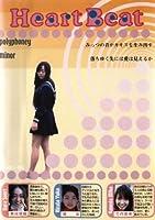 Heart Beat mode.4 [DVD]