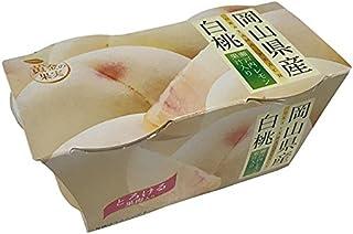 黄金の果実 岡山県産 白桃・ゼリー(2個入りパック)