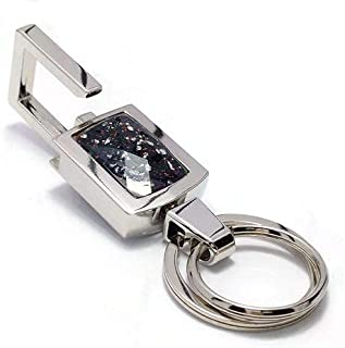 Keychain from metal - Silver