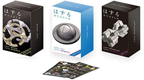 Cast Huzzle Puzzle Set: Rotor Ufo Hourglass con flyer prodotto - No. 10