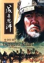 GENGHIS KHAN - Historical TV Series (10 DVD Set , IMPORT, ALL REGIONS)