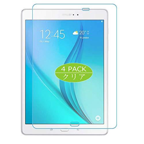 VacFun 4 Piezas HD Claro Protector de Pantalla Compatible con Samsung Galaxy Tab S2 SM T810 T815 T813 9.7', Screen Protector Sin Burbujas Película Protectora (Not Cristal Templado) New Version