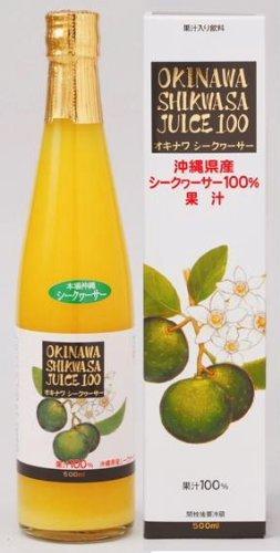 【ギフト】オキナワシークヮーサー100 3本セット (K-6×3) オキハム 沖縄県産のシークワーサーをまるごとしぼった、100%果汁 酸味が強く、スッキリした味わい 希釈してジュースに、レモンの代わりに、ドレッシングにもどうぞ