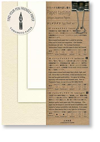 山本紙業 Paper tasting 少しザラザラ Egg Shell vol.1