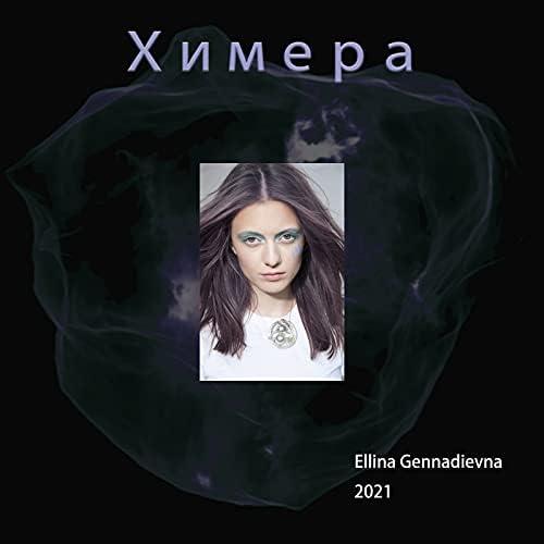 Ellina Gennadievna