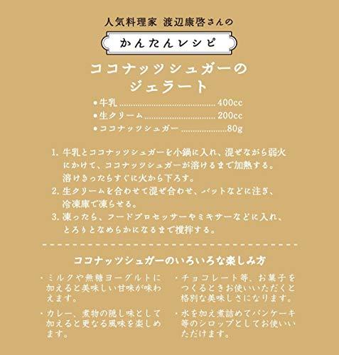 JITAコレクション有機JASオーガニックココナッツシュガー低GI食品320g(160g×2個)