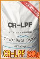 オリエンタル酵母マウス・ラット・ハムスター用CR-LPF(長期飼育用)フード20kg