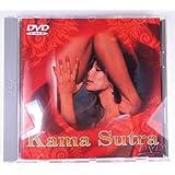 カーマ・スートラ -愛の教科書- [DVD]