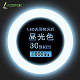 ロハス LED蛍光灯 丸型 30形 昼光色 13.5W グロー器具用 6畳 丸形蛍光灯 FCL30W代替 1個入