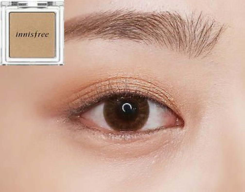 財団議会十分に[イニスフリー] innisfree [マイ パレット マイ アイシャドウ (シマ一) 39カラー] MY PALETTE My Eyeshadow (Shimmer) 39 Shades [海外直送品] (シマ一 #05)
