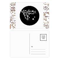 日本の桜の蝶の日本支部 公式ポストカードセットサンクスカード郵送側20個