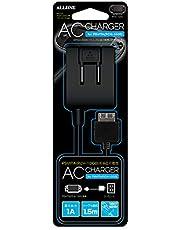 アローン PSVITA(PCH-1000用) AC充電器 [1.5m] スイングプラグで省スペース・持ち運びにも便利 コンセントから直接充電可能 日本メーカー ブラック