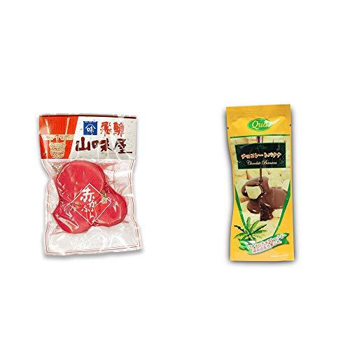 [2点セット] 飛騨山味屋 赤かぶら【大】(230g)[赤かぶ漬け]・フリーズドライ チョコレートバナナ(50g)