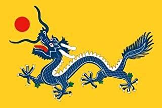 Flag China Imperial Dragon 1890-1912 of The Qing Dynasty 150cm x 90cm