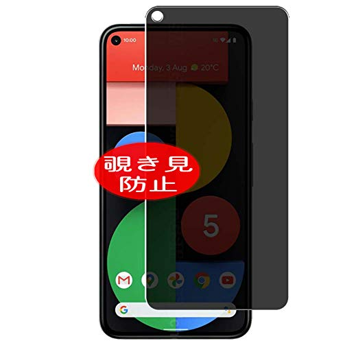 Vaxson Privacy Screen Protector Compatible with GOOGLE PIXEL 4A 5G, Anti Spy Film Protector [Not Tempered Glass] Privacy Filter
