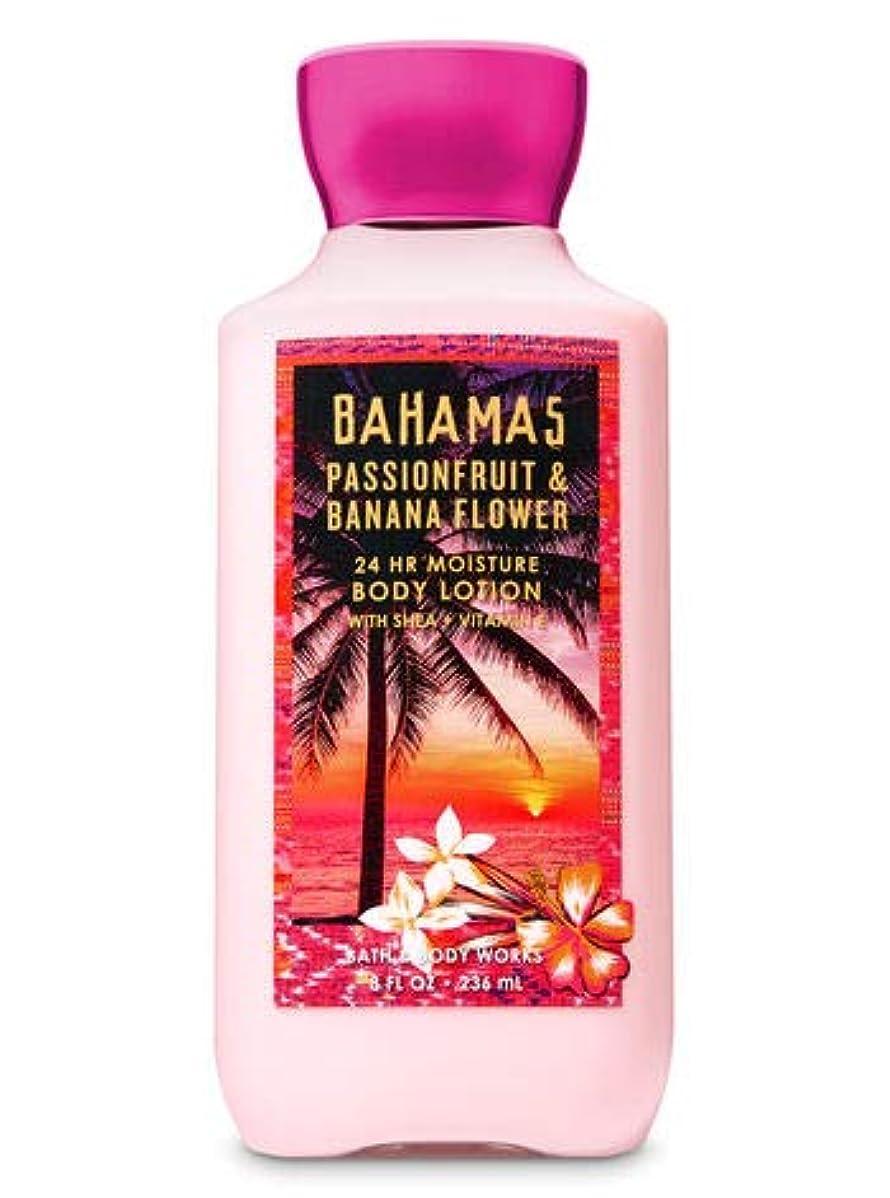 成功するマオリロール【Bath&Body Works/バス&ボディワークス】 ボディローション バハマ ピンクパッションフルーツ&バナナフラワー Super Smooth Body Lotion Bahamas Pink Passionfruit & Banana Flower 8 fl oz / 236 mL [並行輸入品]