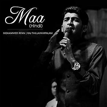 Maa - Single