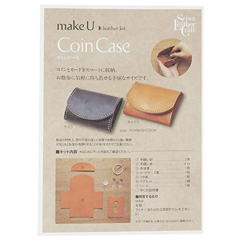SEIWAmakeU#8CoinCaseコインケースキャメル