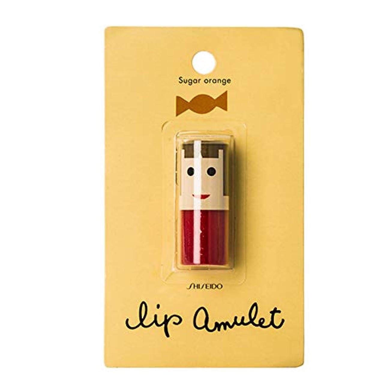 教育学修理可能ボイラー【台湾限定】 資生堂 Shiseido リップアミュレット Lip Amulet お土産 コスメ 色つきリップ 単品 蜜糖橘 (シュガーオレンジ) [並行輸入品]