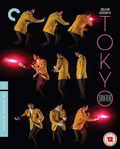 Blu-ray1 - Tokyo Drifter (1966) (Criterion Collection) (1 BLU-RAY)
