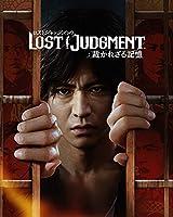 LOST JUDGMENT:裁かれざる記憶【Amazon.co.jp限定】LOST JUDGMENT サスペンスBGMセレクション 配信 - PS5