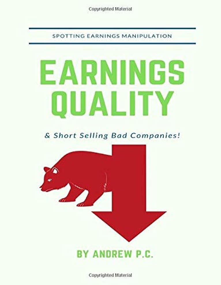 養うピルファー協力Earnings Quality: Spotting Earnings Manipulation & Short Selling Bad Companies!