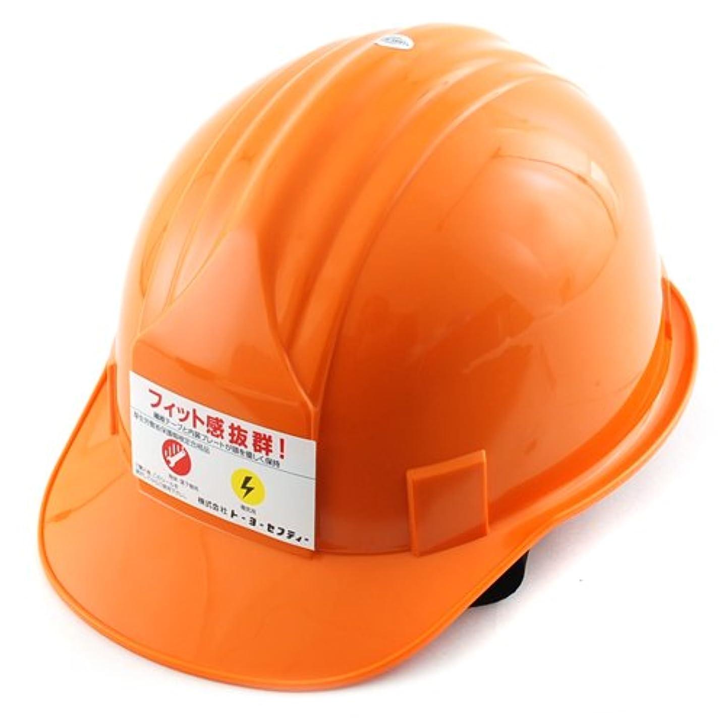 語カセット確認してくださいTOYO ヘルメット No.310 オレンジ 軽量 深型 安定感抜群 日本製