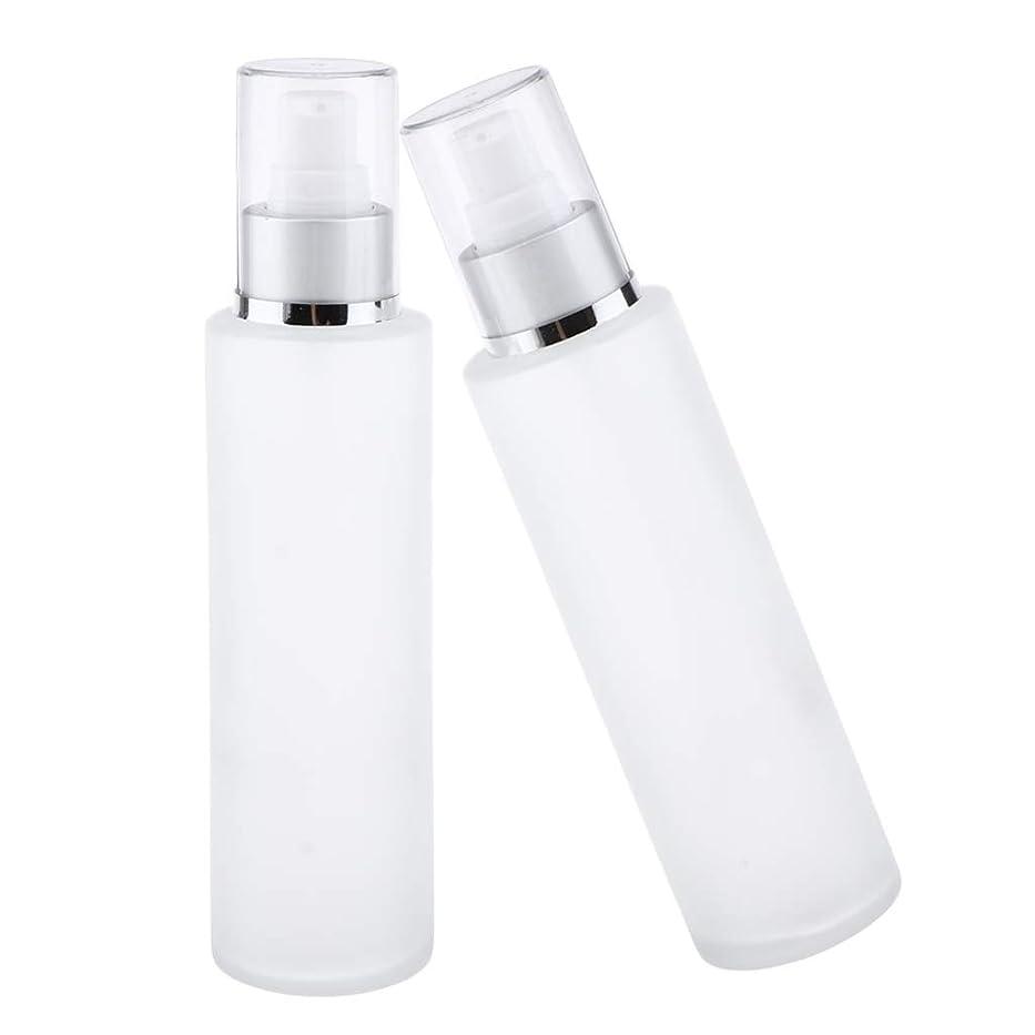 自伝ケープチップDYNWAVE 空のスプレーボトル 8ml ガラスボトル 香水アトマイザー ポンプスプレーボトル 2本入 全2サイズ