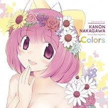 Kanon Nakagawa Starring Nao Toyama - Colors [Japan CD] GNCA-1391