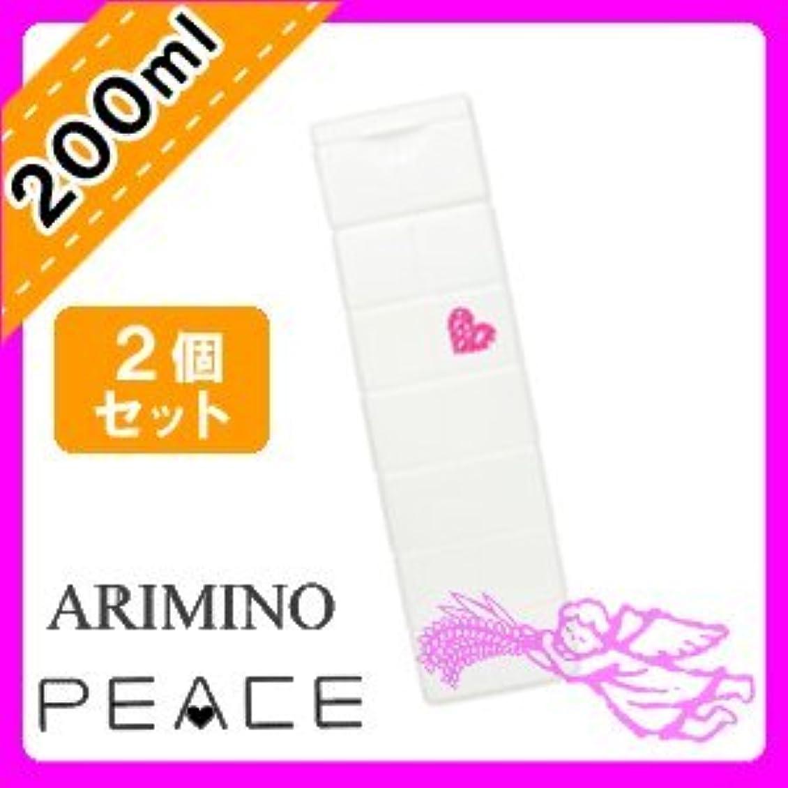 夕食を作る公爵夫人ハーフアリミノ ピースプロデザイン グロスミルク200mL ×2個 セット arimino PEACE