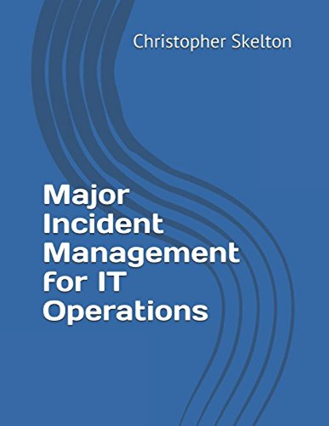 汚染された違反引数Major Incident Management for IT Operations