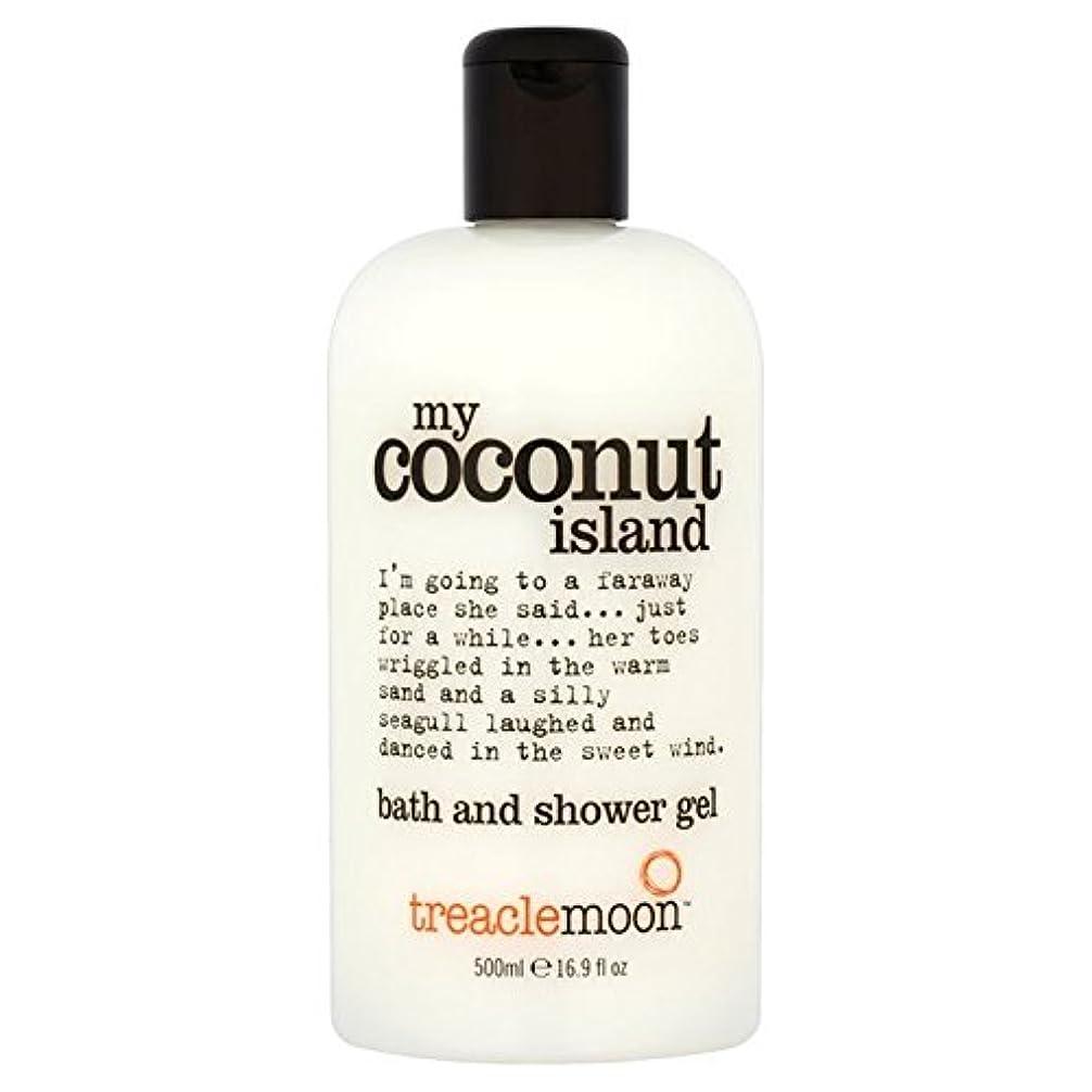 愛する平方任意糖蜜月ココナッツ島のバス&シャワージェル500ミリリットル x4 - Treacle Moon Coconut Island Bath & Shower Gel 500ml (Pack of 4) [並行輸入品]