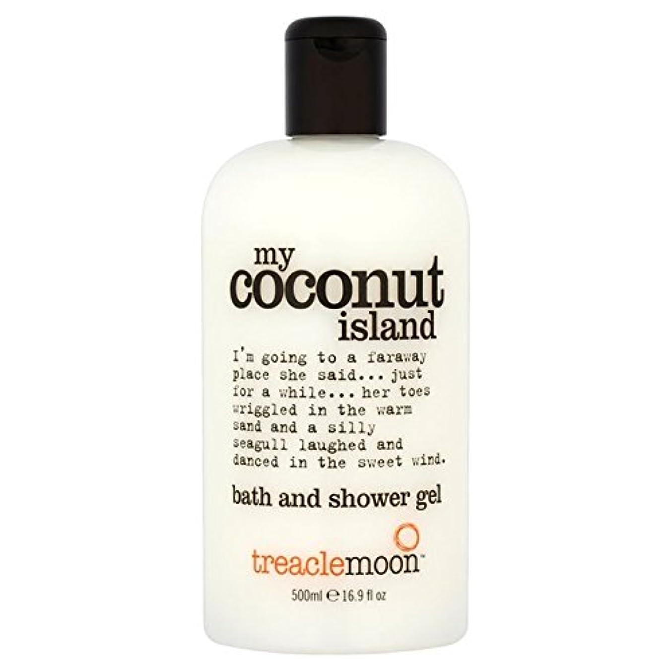 本物謎スナッチ糖蜜月ココナッツ島のバス&シャワージェル500ミリリットル x2 - Treacle Moon Coconut Island Bath & Shower Gel 500ml (Pack of 2) [並行輸入品]