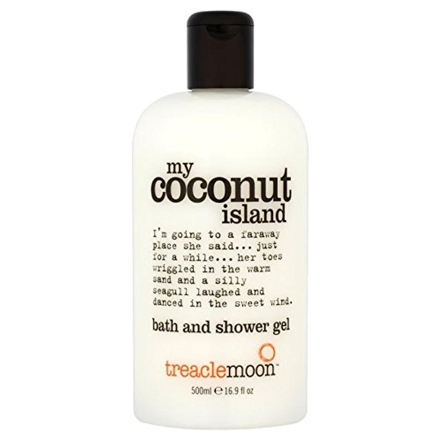 省修正する分析糖蜜月ココナッツ島のバス&シャワージェル500ミリリットル x4 - Treacle Moon Coconut Island Bath & Shower Gel 500ml (Pack of 4) [並行輸入品]