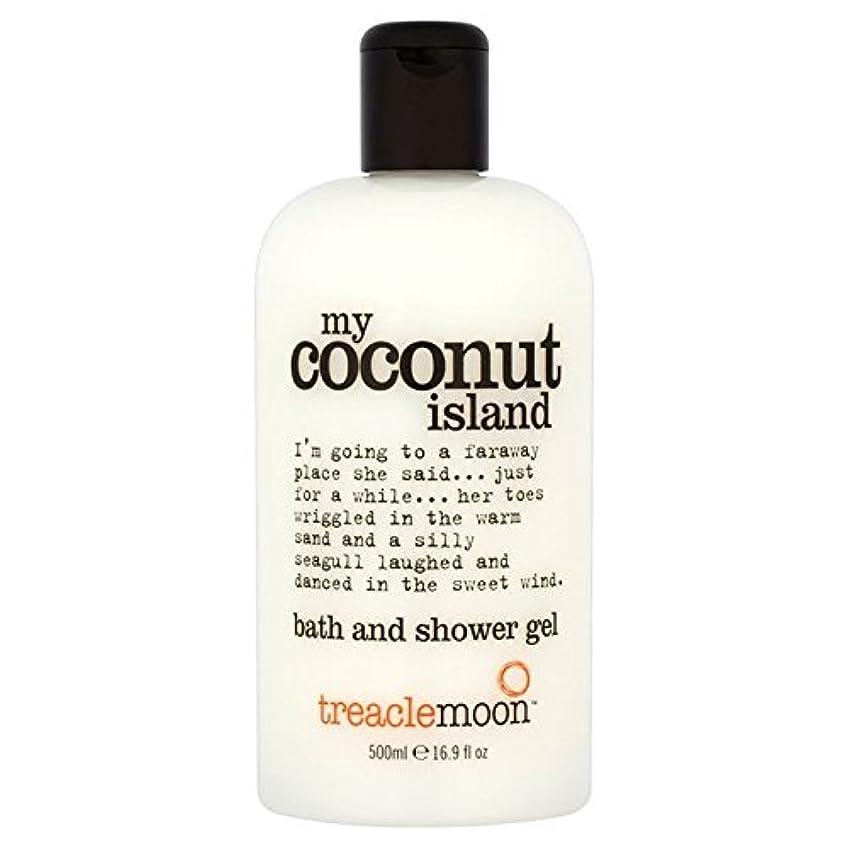 国スマッシュシガレットTreacle Moon Coconut Island Bath & Shower Gel 500ml (Pack of 6) - 糖蜜月ココナッツ島のバス&シャワージェル500ミリリットル x6 [並行輸入品]