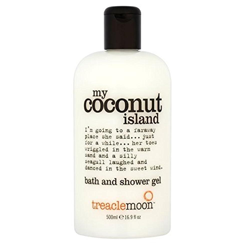 ヒューマニスティック安西戦う糖蜜月ココナッツ島のバス&シャワージェル500ミリリットル x4 - Treacle Moon Coconut Island Bath & Shower Gel 500ml (Pack of 4) [並行輸入品]