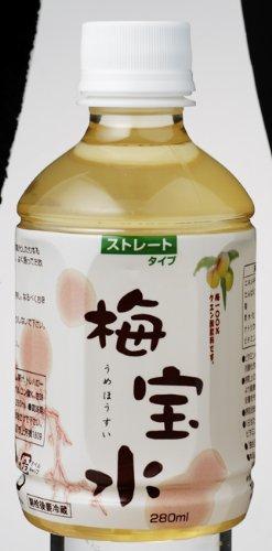 梅宝水(ストレート) 280ml×12本入 (岡畑農園の健康梅酢飲料)