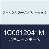 フォルクスワーゲン(Volkswagen) バキュームホース 1C0612041M.