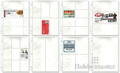Hobbymaster Coupon Binder Pages - 100 Page Assortment + Bonus Sleeve