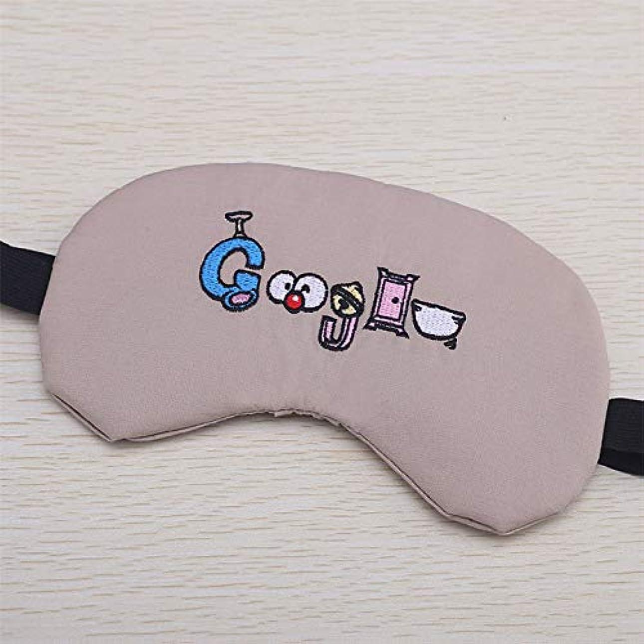 列挙するミンチ罰するNOTE 綿韓国風漫画睡眠マスク付き弾性包帯目隠しシェード睡眠アイカバー用シフト作業昼寝slaapmaskes