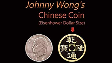 Johnny Wongs Chinese Coin Eisenhower Dollar Size by Johnny Wong